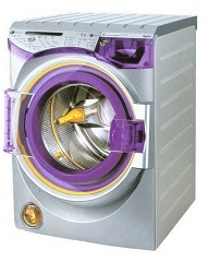 Click here to buy cheap Dyson washing machine parts online